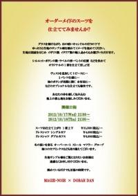 2012-10-17-18e3818ae4bb95e7ab8be381a6e4bc9a-032
